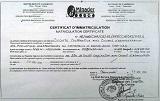 immatriculation-minader